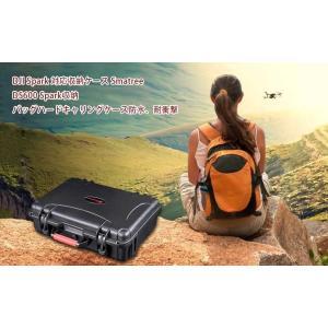 DJI spark 防水、防塵ハードケース バッグ ブラック DJI スパーク DS600 syh 07