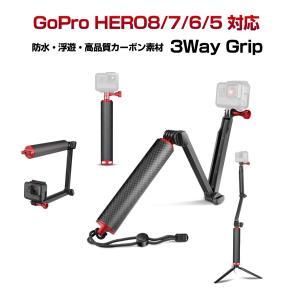 GoPro HERO8 black HERO7 MAX HERO6 HERO5 Osmo Actio...