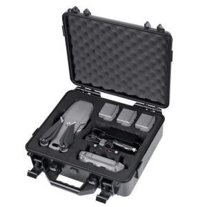 DJI Mavic2 Pro Mavic2 Zoom 対応 防水、防塵ハードケース  ケースサイズ:...