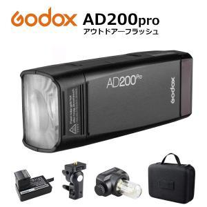 日本正規代理店品 ゴドックス GODOX AD200pro 照明 ライト ポータブルポケットフラッシ...