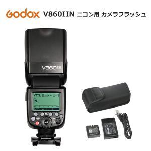 日本正規代理店品 Godox V860II-N E-TTLカメラストロボ スピードライト  Niko...