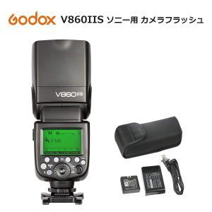 日本正規代理店品 Godox V860II-S E-TTLカメラストロボ スピードライト Sony ...