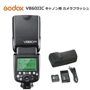 日本正規代理店品 Godox V860II-C E-TTLカメラストロボ スピードライト Canon...