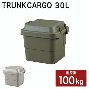 【サイズ】 外寸:幅40×奥行39×高さ37cm 収納容量:30L 耐荷重:約100kg  【材質】...