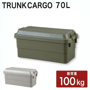 【サイズ】 外寸:幅78×奥行39×高さ37cm 収納容量:70L 耐荷重:約100kg  【材質】...