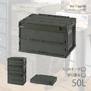 【サイズ】 外寸:幅53×奥行36.6×高さ33.4cm 収納容量:50L  【材質】ポリプロピレン...