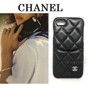 cb268bd1d1 CHANEL シャネル タイムレスクラッシック iPhone7・8 アイフォン ケース