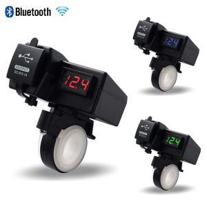 デュアルUSBポート(5V / 3.1A) + デジタル電圧計 スマホとBluetoothで接続 ア...