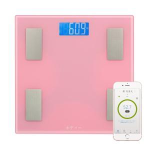 体重計 カロリー 水分量 筋肉量 内臓脂肪 骨格 BMI 測定 Bluetooth ネットワーク|synergy2