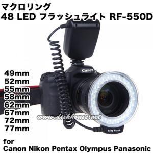 マクロリング 48 LED フラッシュライト Canon Nikon Pentax Olympus ...