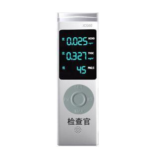 ポータブル リアルタイム PM 1.0 PM 2.5 PM 10 ホルムアルデヒド (HCHO) 揮発性有機化合物 (TVOC)  モニター 検出器|synergy2
