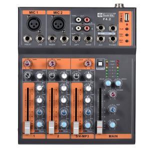 4チャンネル マイク ライン オーディオ デジタル ミキサー ミキシングコンソール 3バンド EQ 48Vファンタム電源|synergy2