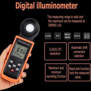 デジタル照度計 ルクスメーター 最大 200,000Lux|synergy2