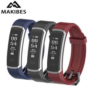 Makibes R3 スマートウオッチ ブレスレット 心拍計 歩数計 スリープモニター SNS 着信通知 Android iOS対応|synergy2