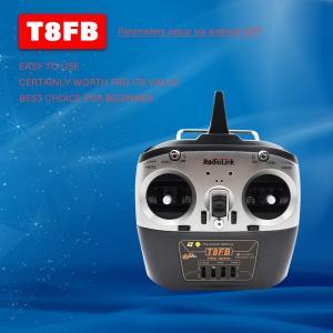 Radiolink T8FB 2.4GHz 8CH RC 送受信機セット Mode 2 レーシングドローン ヘリコプター対応 synergy2