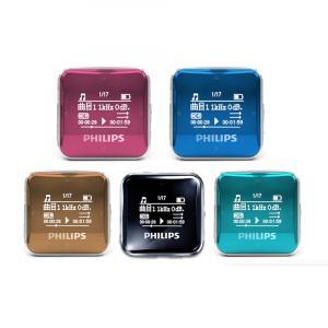 PHILIPS エントリーレベル ロスレス MP3 音楽プレーヤー 8GB OLEDディスプレイ クリップスタイル synergy2