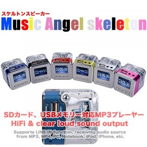 ミニMP3プレーヤー Music Angel skeleton