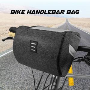Roswheel 自転車用フロントフレームハンドルバッグ(カメラ、マップ防水カバー)|synergy2