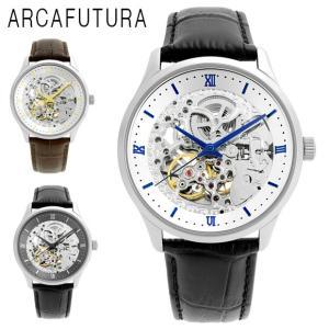 ARCAFUTURA アルカフトゥーラ 自動巻き 腕時計 メンズ 送料無料 1年保証  フルスケルトン 自動巻き 腕時計 BOX 保証書付き W0125 synergyselect