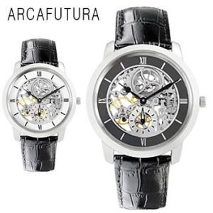 ARCAFUTURA アルカフトゥーラ 手巻き 腕時計 メンズ 送料無料 1年保証  フルスケルトン 機械式 腕時計 BOX 保証書付き synergyselect