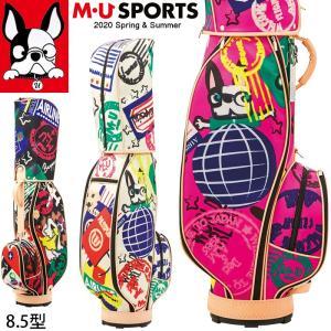 2020春夏新作 M U SPORTS MUスポーツ ゴルフバッグ レディース レギュラーソール キャディバッグ 8.5型  NEW MU20SS M0215|synergyselect