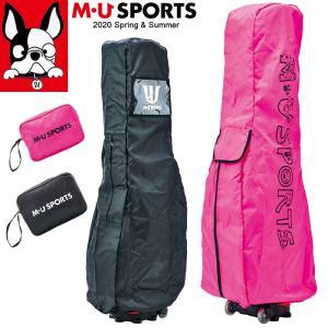 2020春夏新作 M U SPORTS MUスポーツ トラベルケース キャディバッグ 用 ローリングソール 9型まで対応  NEW MU20SS M0205|synergyselect