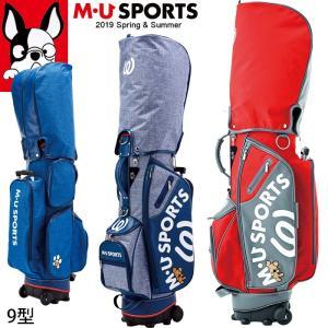 2019年 春夏 新作 M・U SPORTS MUスポーツ ゴルフバッグ レディース ローリングソール キャディバッグ 9型 MU19SS 0305|synergyselect