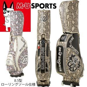 M・U SPORTS MUスポーツ ゴルフバッグ レディース ローリングソール キャディバッグ 8.5型   2018春夏新作 NEW MU18SS 0221|synergyselect