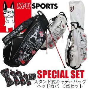 M・U SPORTS MUスポーツ ゴルフバッグ レディース スタンド式 キャディバッグ 8.5型 ヘッドカバー 5点セット 各2色  別注モデル 2018年新作 NEW MU18SS|synergyselect