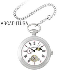ARCAFUTURA アルカフトゥーラ 懐中時計 手巻き 機械式 送料無料 1年保証  スケルトン 手巻き 懐中時計 BOX 保証書付き synergyselect