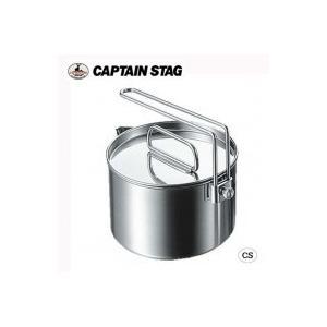 CAPTAIN STAG キャンピングケットルクッカー 14cm 1.3L M-7296|synergyselect