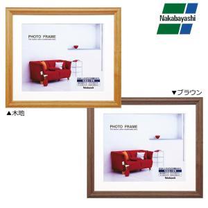 木製の写真額縁です。フォトマットにVカット台紙を使用しています。