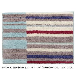 バスマット 『グリース 銀イオン』 ブルー 約35×50cm 3447509|synergyselect