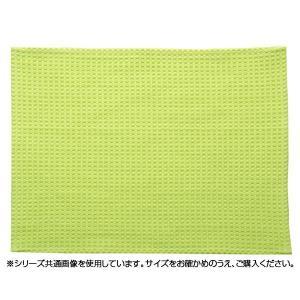 バスマット 『ワッフル』 グリーン 約35×50cm 3448109|synergyselect