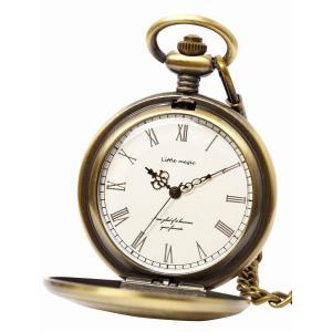 送料無料 懐中時計 全6色 1年保証 シンプル アンティーク 懐中時計 メンズ レディース  チェーン 蓋付き 時計 ローマ数字