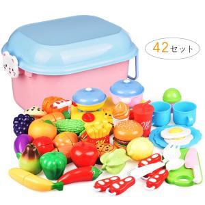 【安全材質】:超豪華のプラスチック製42点ままごとキッチンセット、軽量で安全、お子様にケガをする心配...