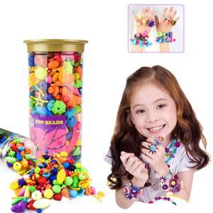 【子供の知育玩具】 女の子は誰でもプリンセスの夢が持っているでしょう。 ビーズの発色が豊富・きれいで...