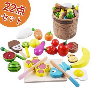 送料無料 22点セット 木製 おままごと セット マグネット ごっこ遊び 木のおもちゃ 人気 きれる食材 磁石式 キッチン ままごと 知育玩具