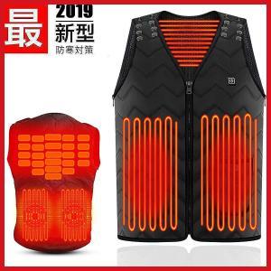 電熱ベスト 電熱ジャケット サイズ調整可能 USB加熱 バッテリー給電 3段階温度調整 5つヒーター 男女兼用 水洗い可能 アウトドア防寒対策 加熱服の画像