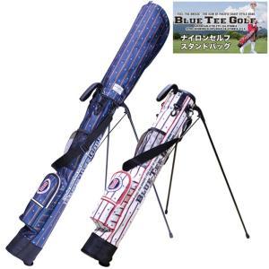 2020年 新作 BLUE TEE GOLF ブルーティーゴルフ ストライプ 柄 ナイロン セルフ スタンドバッグ クラブケース|synergyselect