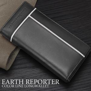 長財布 メンズ レディース 送料無料 【EARTH REPORTER アース リポーター】カラーラインレザー・長財布【ホワイト】 LT-GS 11SP|synergyselect