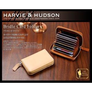 カードケース メンズ レディース Harvie&Hudson ハービーアンドハドソン ブライドル カードケース カード入れ メンズ LT-GS 11SP|synergyselect