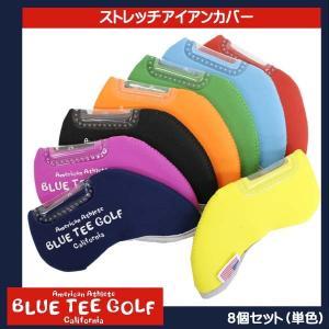 BLUE TEE GOLF ブルーティーゴルフ ストレッチ アイアンカバー 8個入り 単色|synergyselect