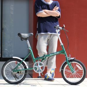 折りたたみ 自転車 16インチ クラシックミムゴ シンプル 16インチ 折りたたみ自転車 グリーン X0111 0228|synergyselect