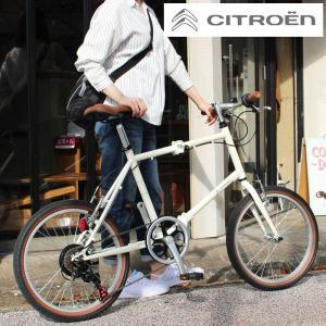 CITROEN シトロエン 折りたたみ 自転車 20インチ   シマノ製 6段変速ギア 20インチ 折りたたみ自転車  バニラホワイト  X0111 0228|synergyselect