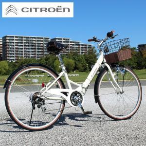 CITROEN シトロエン 折りたたみ 自転車 26インチ シティサイクル シマノ製 6段変速ギア 26インチ 折りたたみ自転車  バニラホワイト  X0111 0228|synergyselect