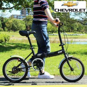 CHEVROLET  シボレー 折りたたみ 自転車 16インチ  シングルギア シンプル 16インチ 折りたたみ自転車 ブラック  X0111 0228|synergyselect