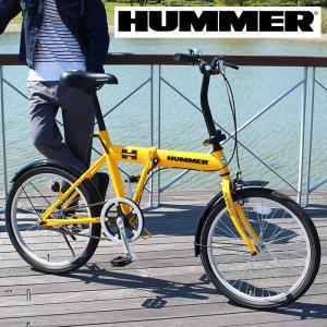 HUMMER ハマー 折りたたみ 自転車 20インチ  シングルギア シンプル 20インチ 折りたたみ自転車  イエロー X0111 0228|synergyselect