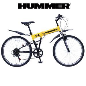 HUMMER ハマー 折りたたみ 自転車 26インチ シマノ製 6段変速ギア マウンテンバイク 26インチ 折りたたみ自転車  イエロー X0111|synergyselect