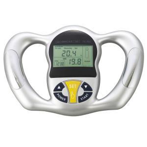 デジタル体脂肪計 シルバー 健康 生活用品 ダイエット ヘルスケア X0111|synergyselect
